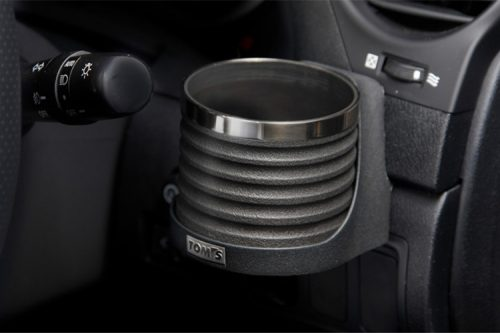 Why do you need a car cup holder?