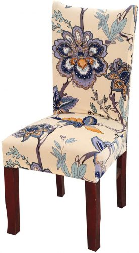 Kaariss Stretch Removable Washable Short Dining Chair