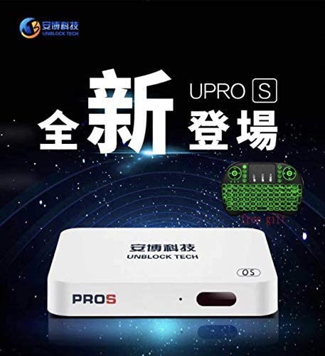 Latest Version Unblock Tv Box GEN7 Unblock Tech Ubox7 - PROS I9 2G+32G with Support 5G WiFi