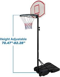 Smartxchoices Portable Height-Adjustable Basketball Hoop